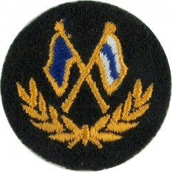 Canada: Lineman Level 2: Flags / Wreath Yellow On Dark Green  Embroidered Army cloth trade badge