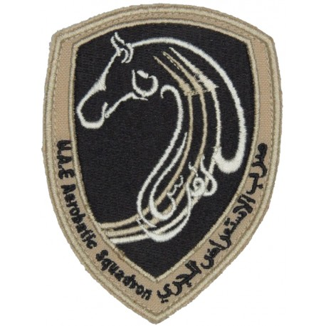 United Arab Emirates Aerobatic Squadron - UAE Subdued On Velcro  Embroidered Foreign Air Force insignia