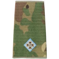 Parachute Regiment Second Lieutenant - Sky Blue Edge MTP Camo Rank Slide  Embroidered Officer rank badge