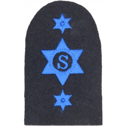 WRNS Steward (S In 6-Pointed Star) + 2 Stars Trade: Blue On Navy  Embroidered Naval Branch, rank or miscellaneous insignia