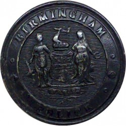 Uganda Prisons 12.5mm  Chrome-plated Police or Prisons uniform button