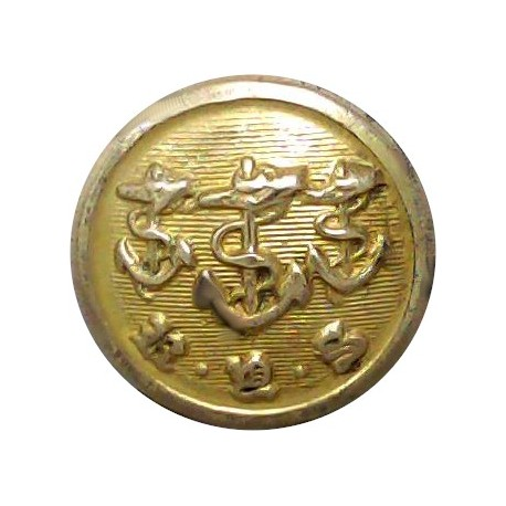 Dartmouth Sailing Club 16.5mm - 1950-1974 Plastic Yacht or Boat Club jacket button