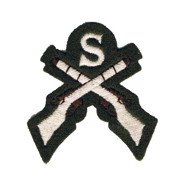 Army Trade Badges (Cloth)